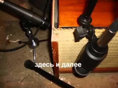 видео: Самодельный гитарный ламповый комбоусилитель