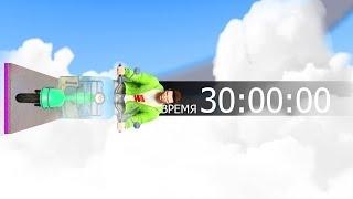 30 МИНУТ АДА! ПОПРОБУЙ НЕ ЗАГОРЕТЬ НА ЭТОМ ПАРКУРЕ ЧЕЛЛЕНДЖ! (GTA 5 Смешные Моменты)