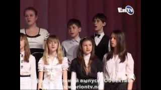 Понедельник, 08.04.2013 - EnTV Орион - Новости - Энергодар
