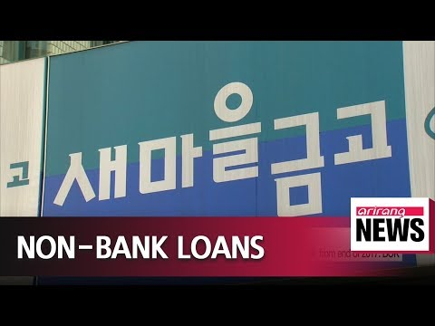 Non-banks' corporate loans grow five times faster than household loans in H1