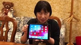 iOS 12のiPadでコントロールセンターを出す thumbnail