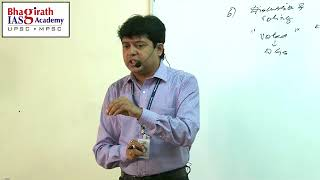 UPSC Lecture Series By Ranjan Kolambe Sir Part - 4 Subject : Government Budgeting,