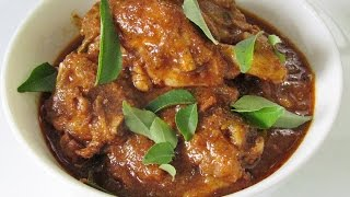 Kerala Chicken Curry Recipe | Kerala Recipes | Nisa Homey