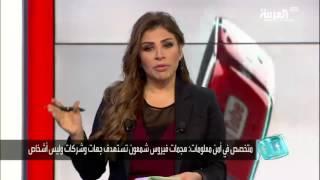 تفاعلكم : هل استهدفت ايران مواقع حكومية سعودية؟