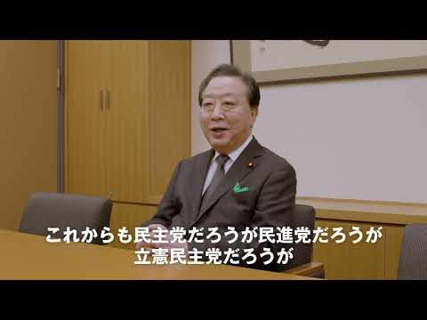 東日本大震災 10年 野田佳彦議員インタビュー #震災から10年を考える