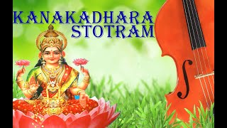 Kanakadhara stotram with lyrics