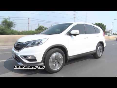 รายการรู้เรื่องรถ กับ พัฒนเดช ตอน Honda CRV (โดย คุณ บอมบ์ อัษฎาวุธ อาสาสรรพกิจ)