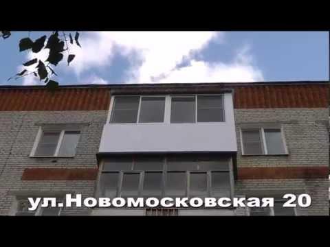 Балконы в Дзержинске ( компания Стек )