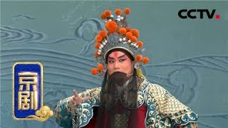 本期节目主要内容: 赤壁之战后,刘备向东吴借荆州,久借不归。周瑜计诓...