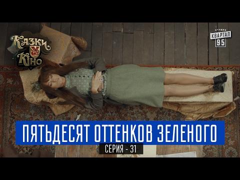 Скачать Торрент Фильм 50 оттенков серого (2015) WEBRip