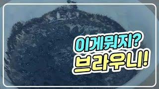 [초간단요리]오레오랑 우유로 초간단 브라우니 만들기~!…