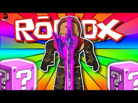 Op Swords Roblox Most Op Sword In Roblox History Youtube