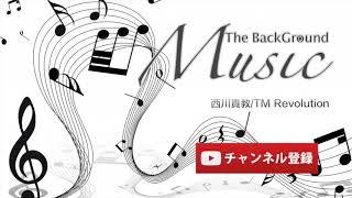 チャンネル登録お願いします → https://goo.gl/N9LJ8B 西川貴教/TM Revo...