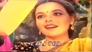 Amar Bhanga Gor - Sabina Yasmin