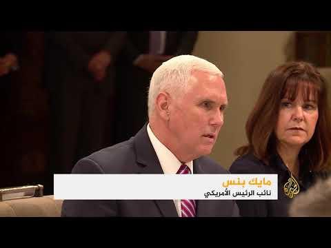 خشية أردنية من حل نهائي لفلسطين على حسابه