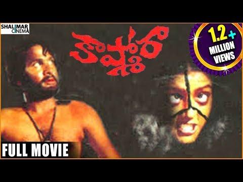 Kashmora Full Length Telugu Movie || Rajendra Prasad , Bhanupriya