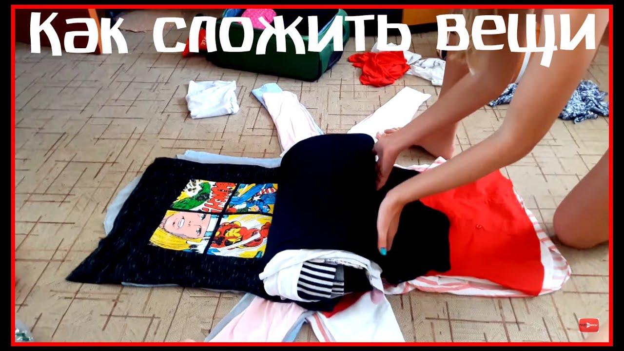 Засунули в чемодан девушку