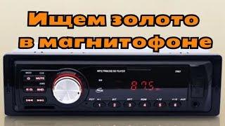 CD автомагнитола от RazborTV