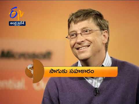 Andhra pradeash 17th November 2017 1 PM ETV 360 News Headlines