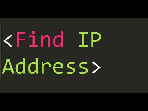 Find IP Address | How To Find Ip Address Of Any Device On Windows ( LAN&WAN )