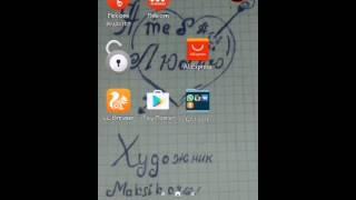 Видео скриншот (видео с экрана телефона )