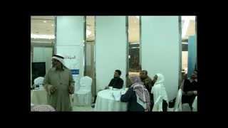 الدرس (09) : الدورة التدريبية لمعلمي اللغة العربية