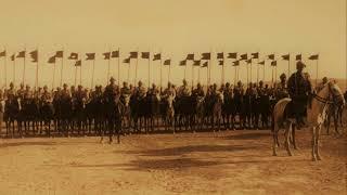 Şemistan Elizamanlı - Yürüdü İleri Asker... Zafer Bismillah!