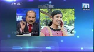 നമുക്ക് ജാതിയുണ്ടോ സഖാവേ? | Super Prime Time (16-02-2017) Part 1