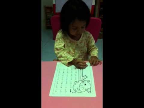 เด็กหัดเขียน