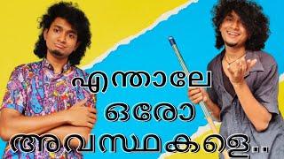 അവസ്ഥ - The Ultimate Condition  / Malayalam Vine / Ikru
