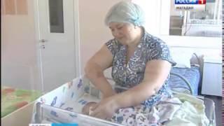 видео Педиатрическое отделение для новорожденных детей №2