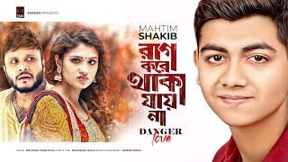 Rag Kore Thaka Jay Na | Mahtim Shakib | Mishu Sabbir | Tasnia Farin | Danger Love | Bangla Song 2020