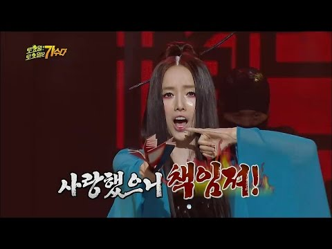 【TVPP】Lee Jung Hyun(AVA) - Wa, 이정현 - PC통신도 마비시킬 기세! '와' @ Infinite Challenge