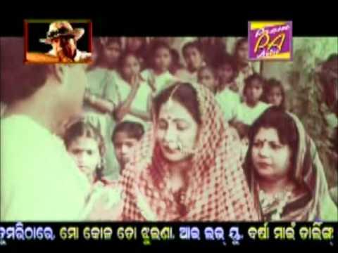 Ae agana ae ghar - Jahaku Rakhibe Ananta (Oriya Movie)