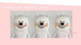 스타일노리터 신입사원 노리! 북극곰이 아동복 쇼핑몰에 …
