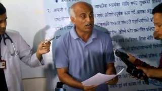 Dr Govinda KC Speaking at a press meet
