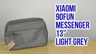 Розпакування Xiaomi 90FUN Messenger 13 Light Grey 6970055342346