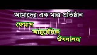 Bangla movie hot 2 mp4