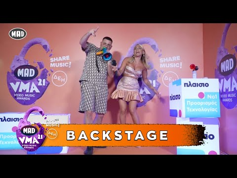 The Backstage  - Mad Video Music Awards 2021 από τη ΔΕΗ