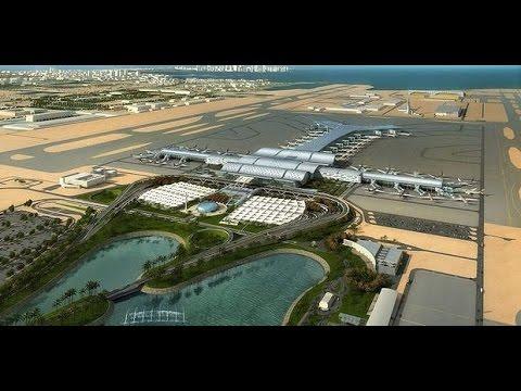 Hamad International Airport in Doha, Qatar (HIA)