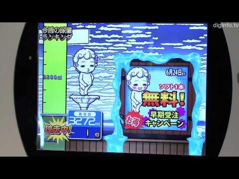 Restroom Video Game Concept - Sega Toylet #DigInfo