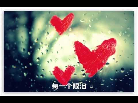 cover-hao-de-shi-qing-yen-j