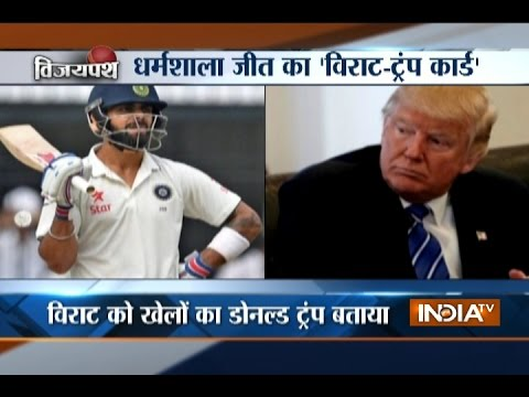 Cricket Ki Baat: 'Virat Kohli is Donald Trump of world sport', says Australian media