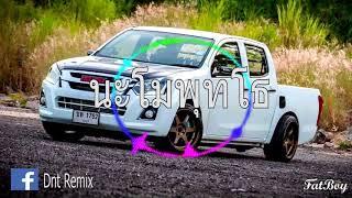 #เพลงแดนซ์ นะโมพุทโธ-แดนซ์2018