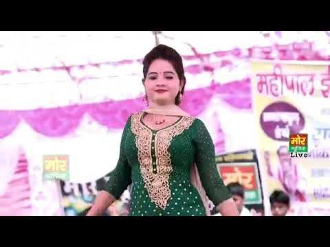 Haryana Gana