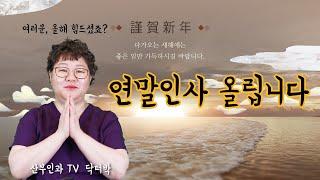 [산부인과TV 179편…