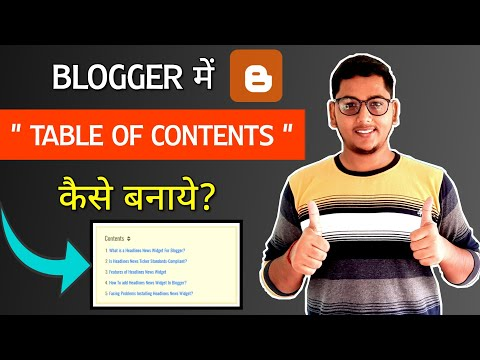 How to Add Table Of Contents in Blogger Post   Automatic Table Of Contents   Blogging Guide By Niraj