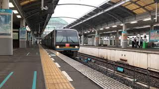 突発代走2000系グリーン車編成特急しまんと5号阿波池田行き高松駅発車