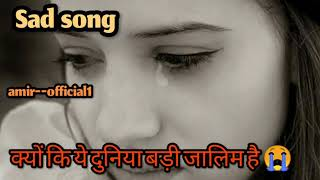 Tu Kiski chah me khoyi hai kyu Preet Bhul gayi #amir--official1 #Aamirkhan #ataullahkhan