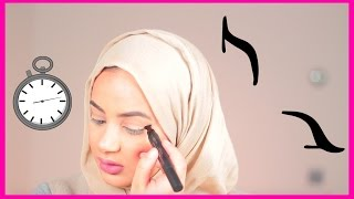 How to do you eyeliner SUPER FAST and SUPER EASY!